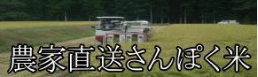 noukachokusouburogu
