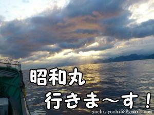 日本海直送水産