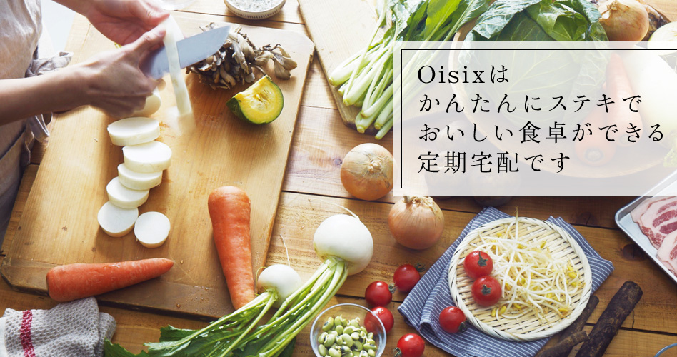 野菜KID通販
