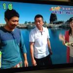 旅サラダ新潟村上岩牡蠣