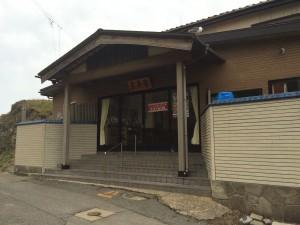 日本海海の家
