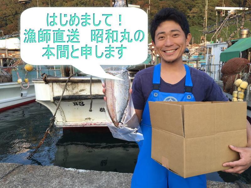新潟県村上市鮭生産者