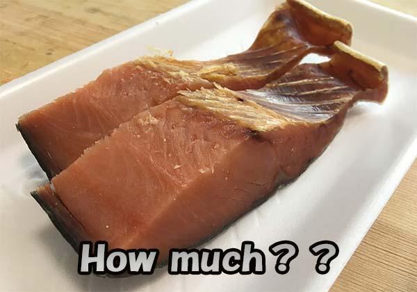 塩引き鮭の値段はいくら