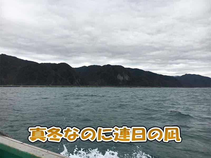 真冬に凪続きの日本海