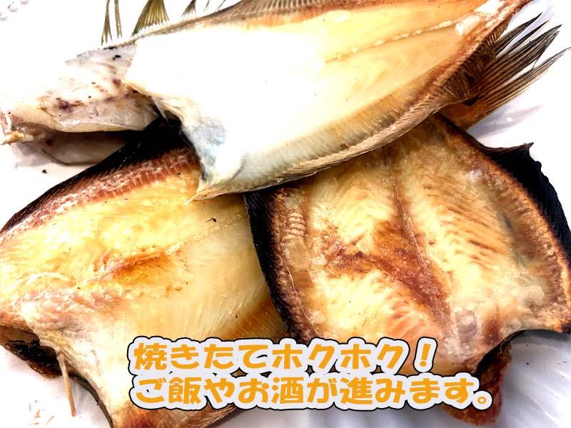 未利用魚の美味しい干物が美味しく焼きあがる