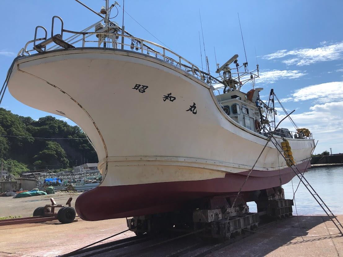 船底塗料を塗って綺麗になった新潟昭和丸